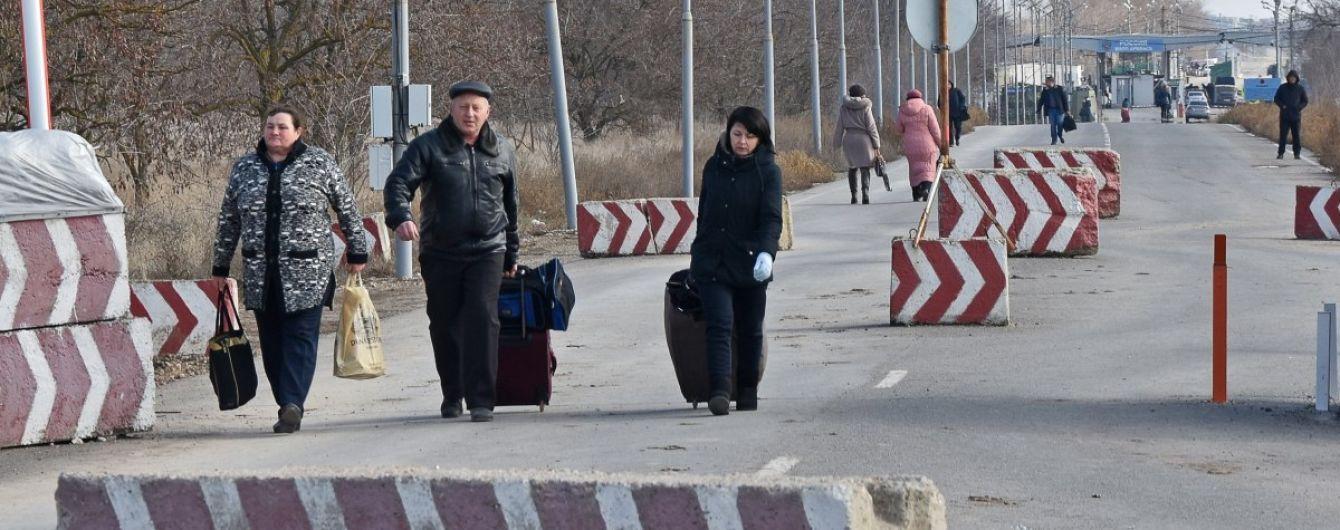 Російські прикордонники закрили пункт пропуску на адмінкордоні з Херсонщиною