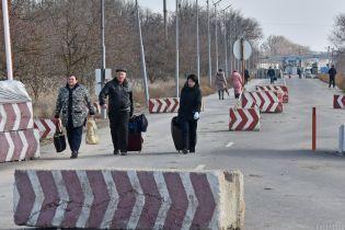 Российские пограничники закрыли пункт пропуска на админгранице с Херсонщиной