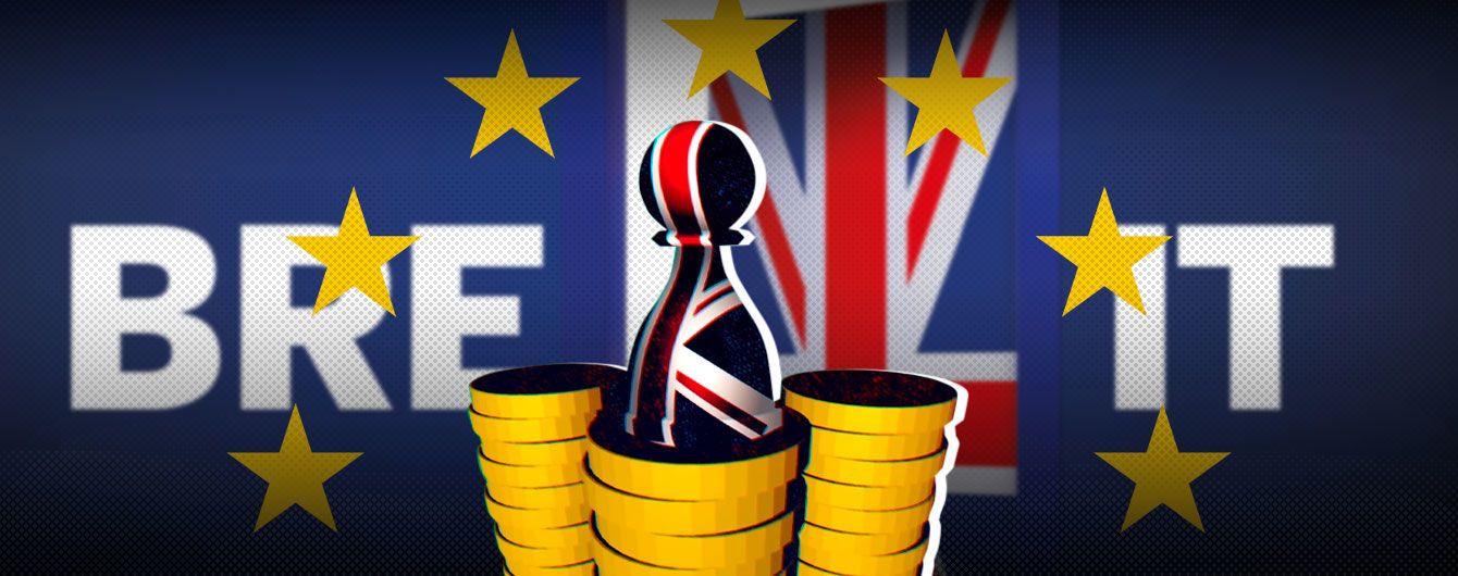 Британія досі в ЄС