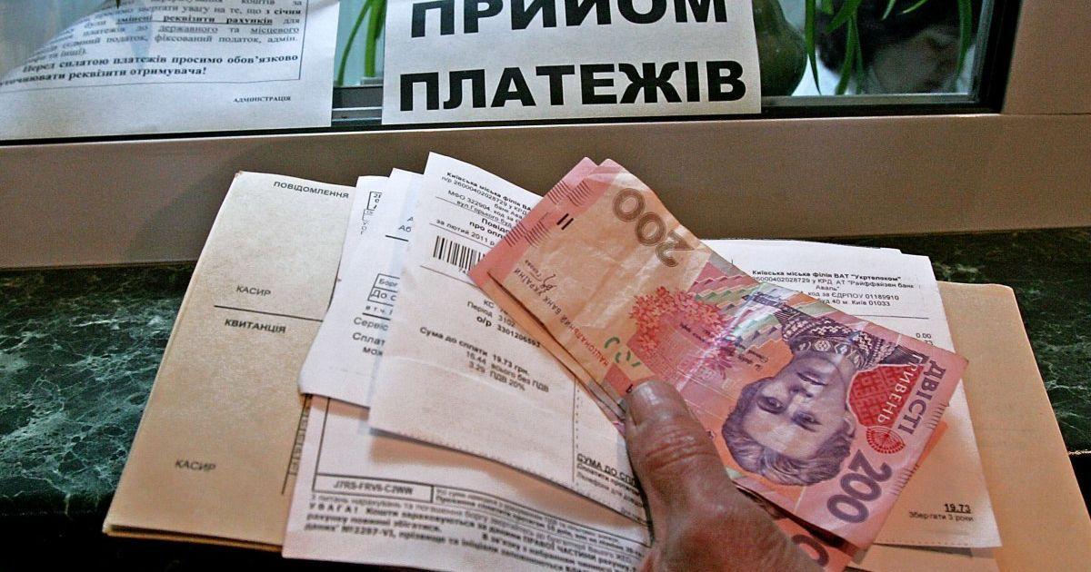 В Украине изменили порядки предоставления льгот и субсидий на оплату коммуналки: о чем идет речь