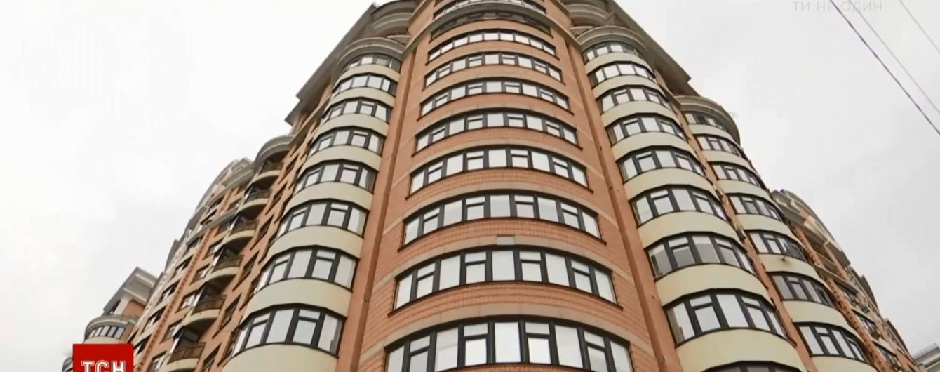 У Києві власник елітного пентхаусу заборгував пів мільйона гривень за опалення