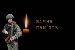Стало известно имя и подробности смерти украинского военного на Донбассе