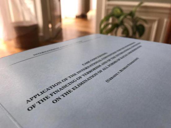 Суд у Гаазі готується оголосити проміжне рішення у суперечці України з РФ