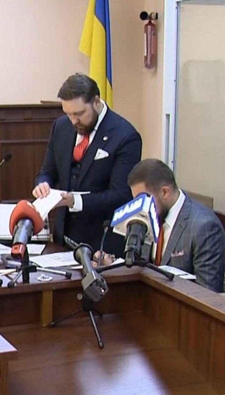 Ярославу Дубневичу суд знизив суму застави до 90 мільйонів гривень
