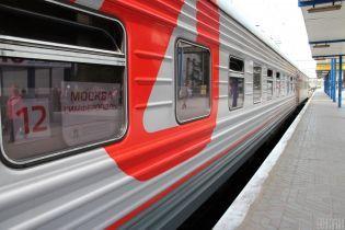 Оккупанты в Крыму начали продавать билеты на поезда в Россию