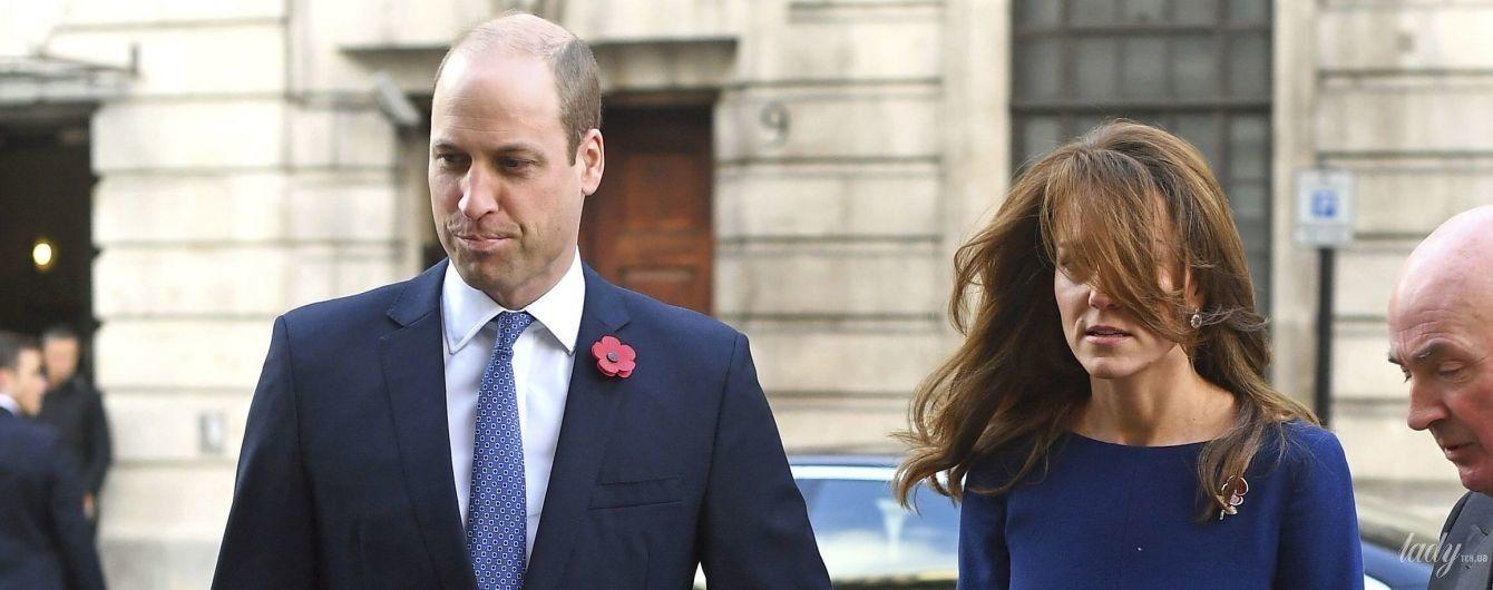 І їй не пощастило з погодою: герцогиня Кембриджська з'явилася на публіці з зіпсованою укладкою