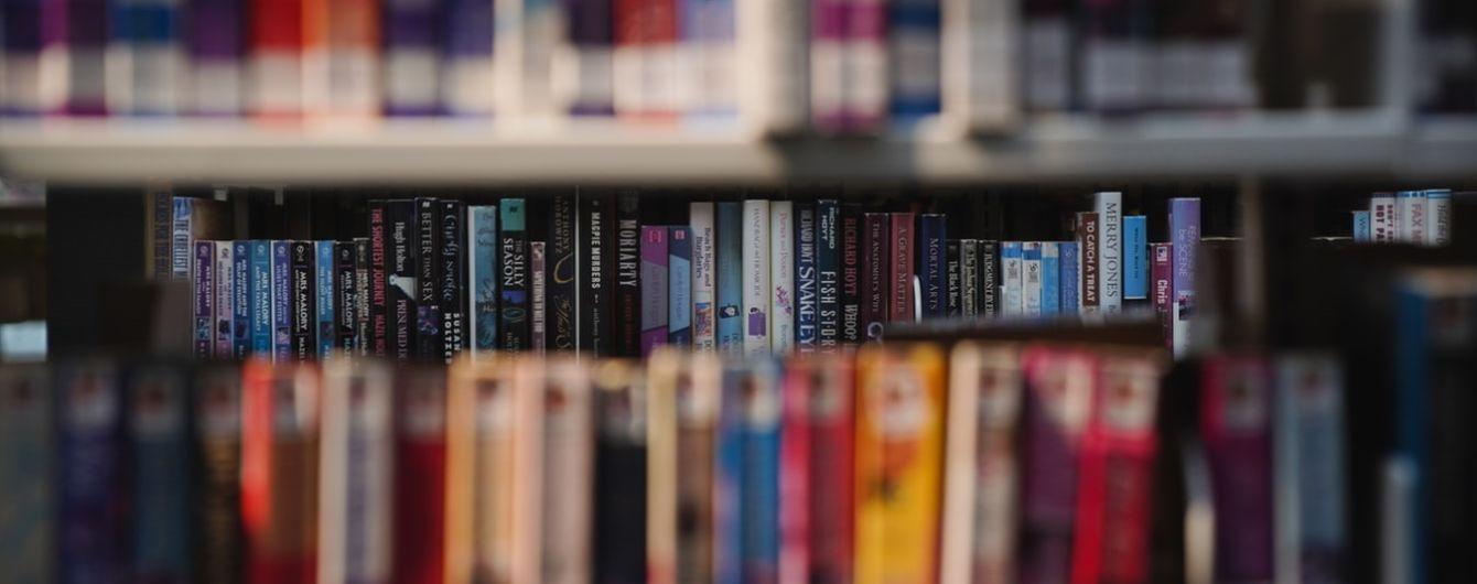 Складено рейтинг 100 найкращих романів за версією BBC