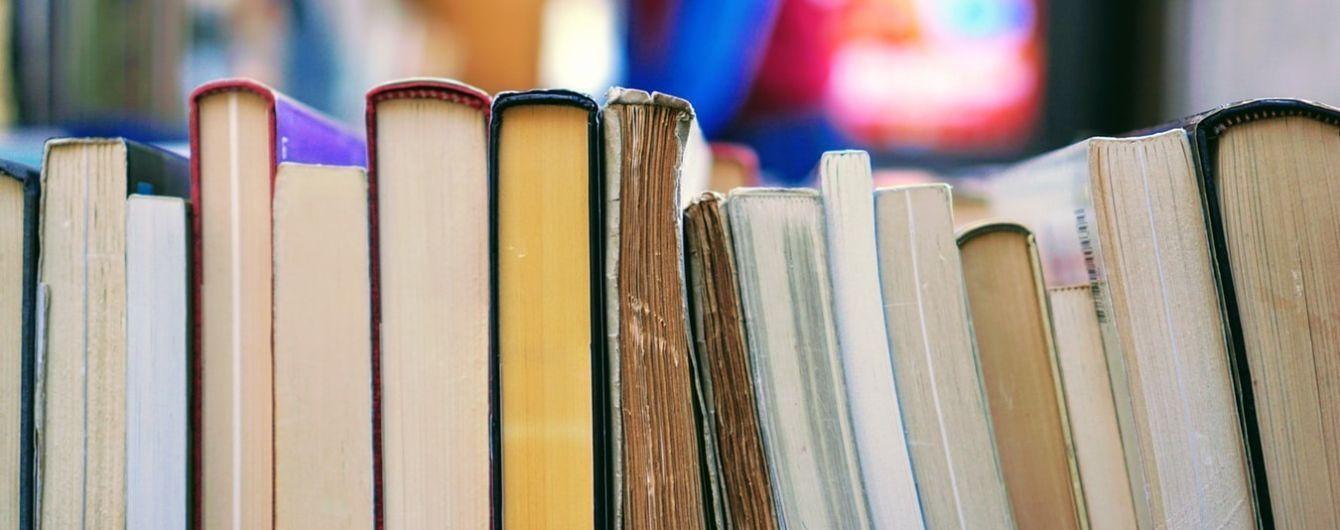 Украина впервые примет участие в международной книжной ярмарке в столице Болгарии