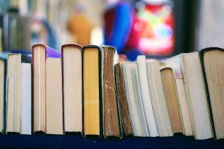 Оголошено фокусну тему міжнародного фестивалю 27 BookForum 2020 року