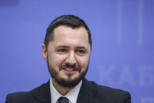 Гончарук представил нового руководителя Госгеонедр и объявил его задачи