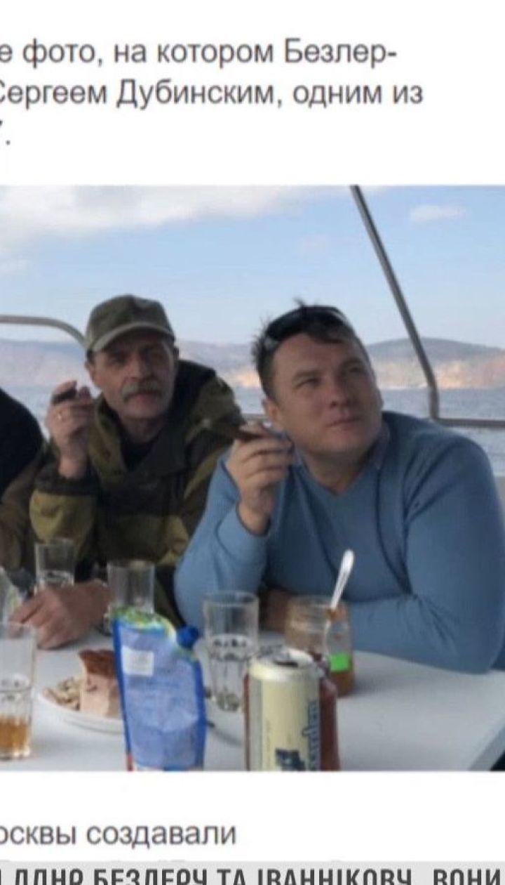 """Росія видала фейкові паспорти бойовикам """"ЛДНР"""", аби ті переїхали до окупованого Криму"""