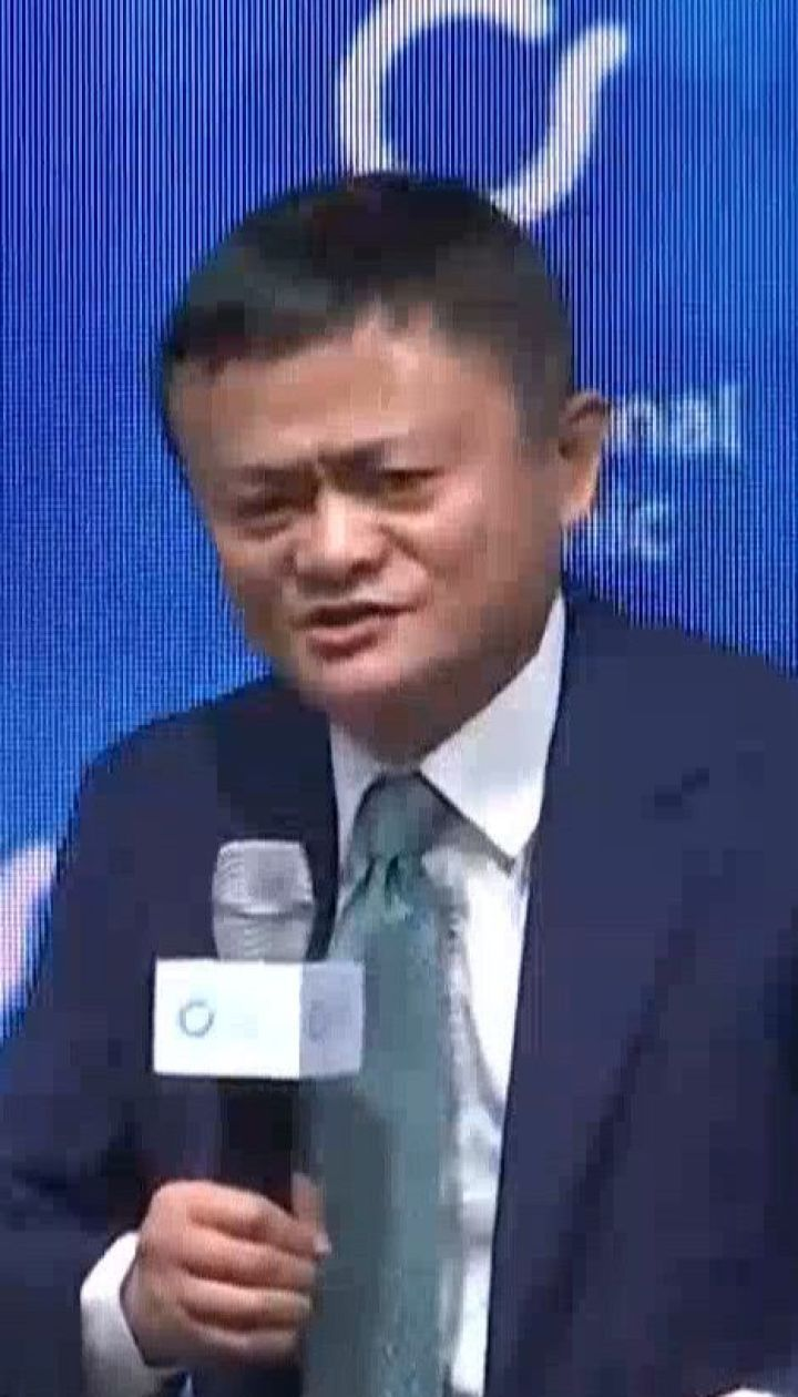 Основатель Alibaba Group приехал в Киев на Международный экономический форум