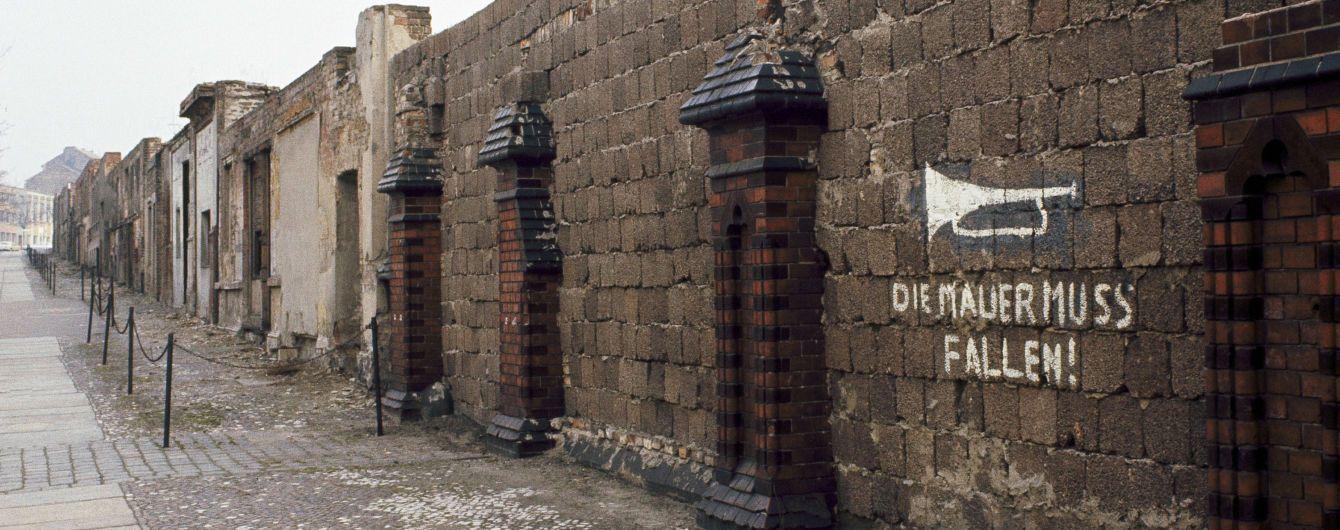 У Німеччині відзначають 30 річницю від падіння Берлінської стіни