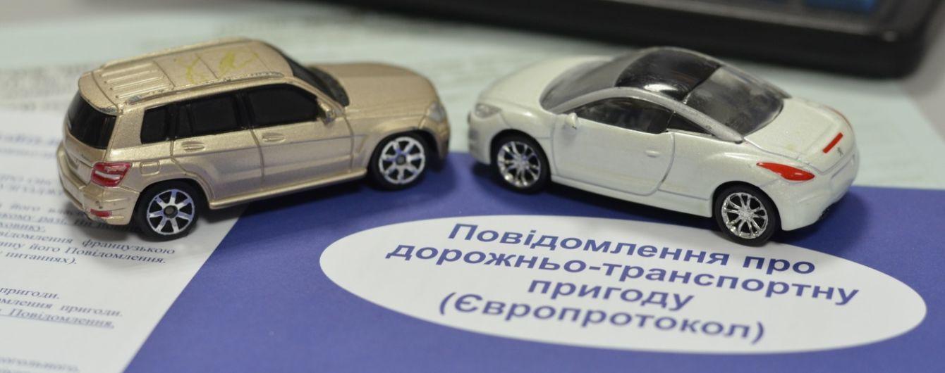 Спеціалісти розповіли тривожну тенденцію про кількість ДТП та протиправних дій по авто