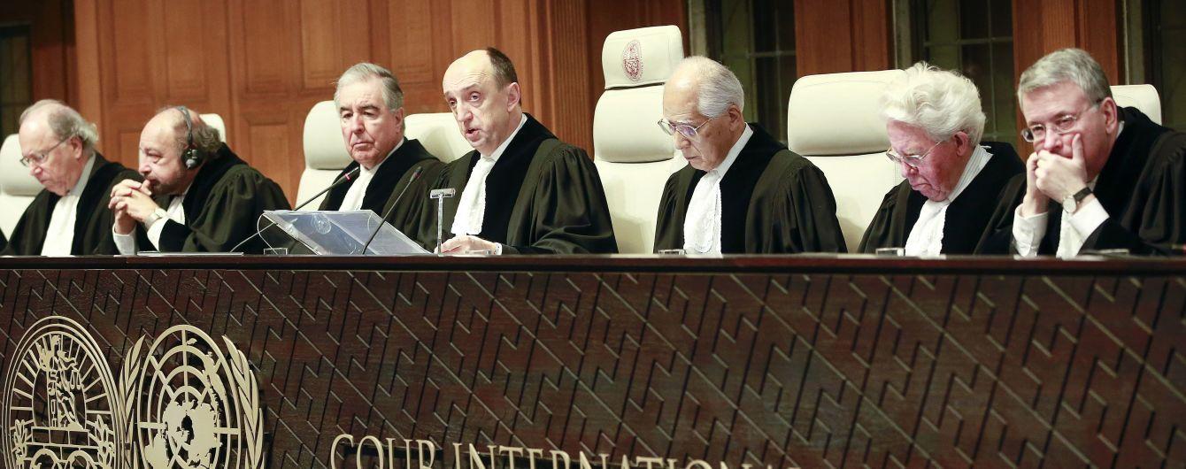 Україна виграла апеляцію в Росії. Суд ООН розпочинаєрозгляд справи щодо дій Кремля в Криму та на Донбасі