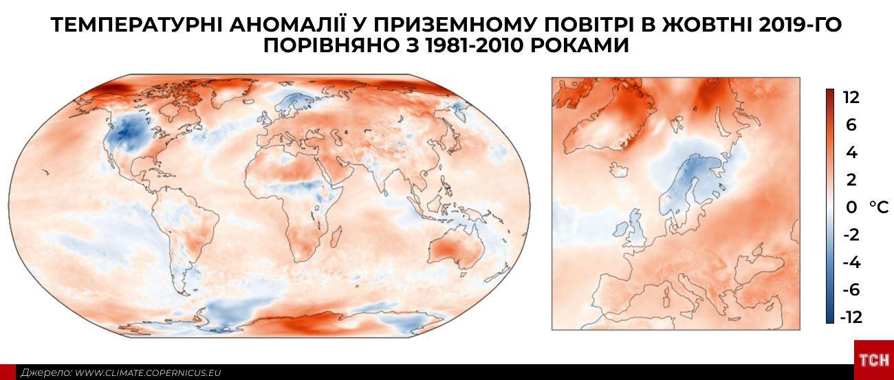 Аномально спекотний жовтень інфографіка_1