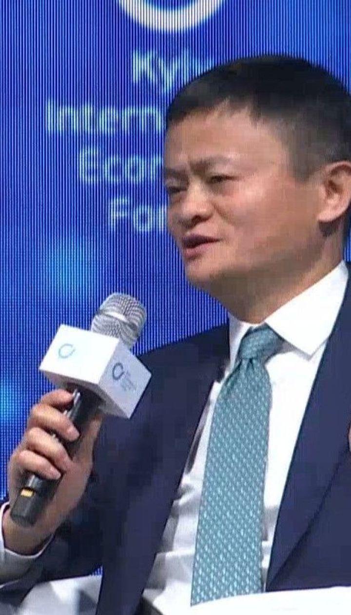 Як Україні досягти успіху – поради засновника китайської компанії Alibaba Group