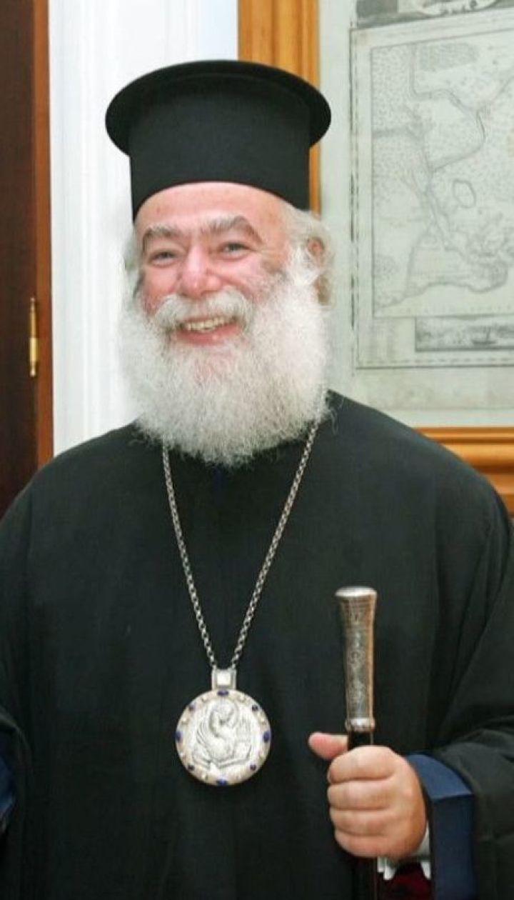 ПЦУ признал один из древнейших патриархатов мира - Александрийский