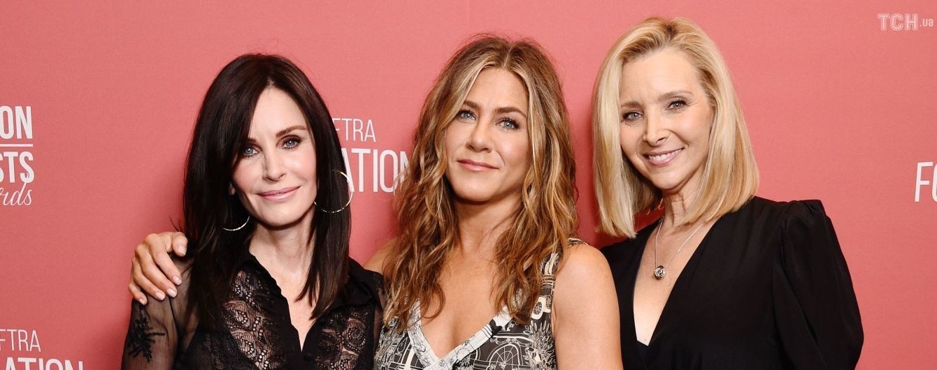 """Жіноче тріо із серіалу """"Друзі"""" спричинило фурор в Лос-Анджелесі"""