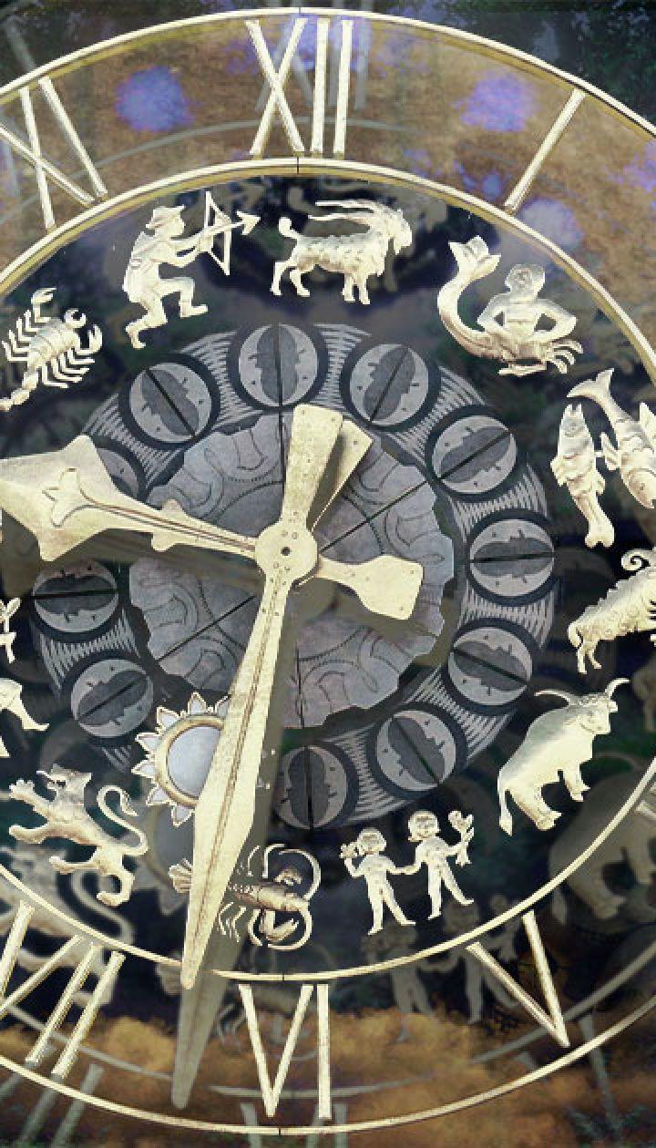 Що зірки нам пророкують: гороскоп на 11-17 листопада