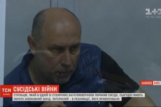 Суд избрал меру пресечения мужчине, который в Киеве ранил соседа из ружья