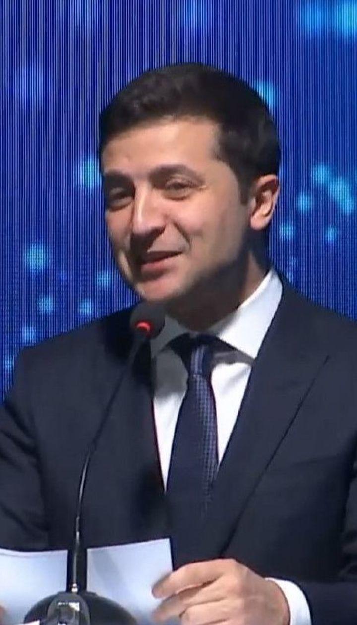 Будущее Украины за молодежью: основное из Киевского международного экономического форума