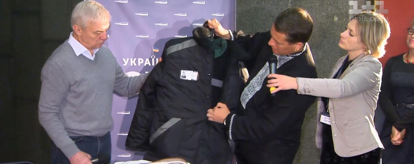 Бывший политзаключенный Сущенко передал в музей личные вещи из российской колонии