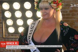 Модели XL: девушки с пышными формами готовятся к Всемирному конкурсу красоты
