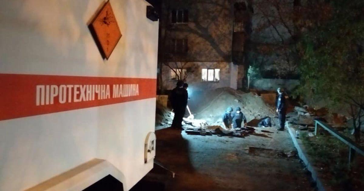 @ ГУ ДСНС у Києві