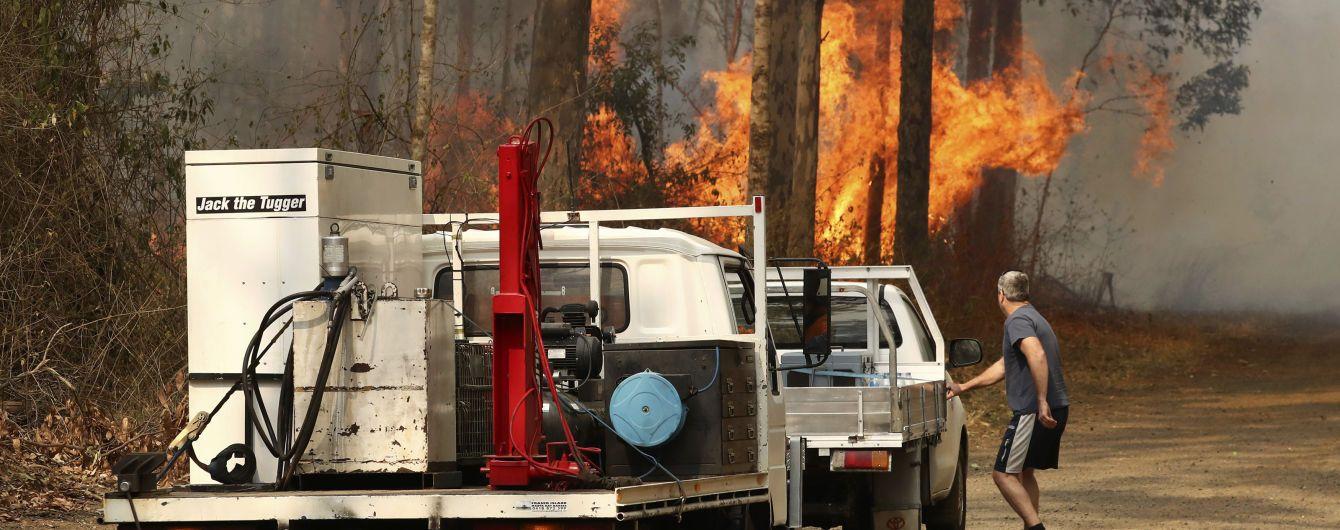 Сідней затягнуло димом. В Австралії горить вже 150 тисяч гекторів лісу