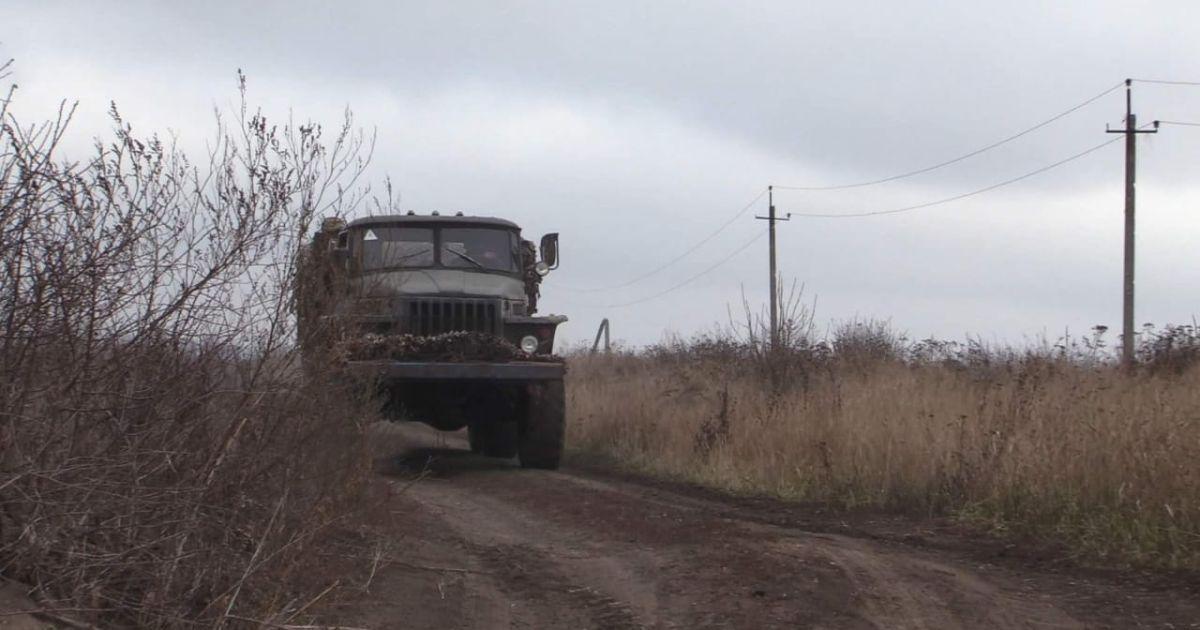 Разведение войск Богдановка-Петровское