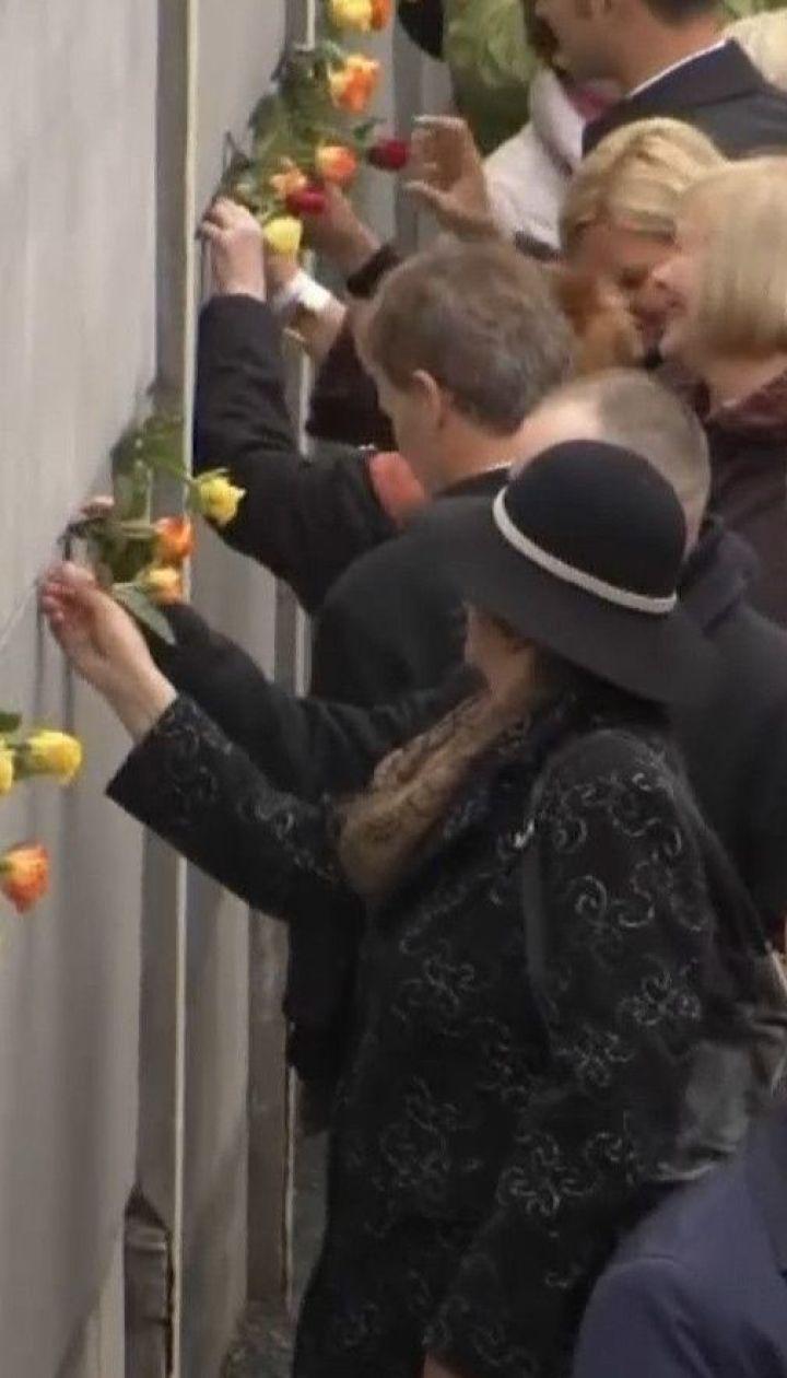 30 лет назад упала Берлинская стена: как Германия отмечает годовщину воссоединения страны