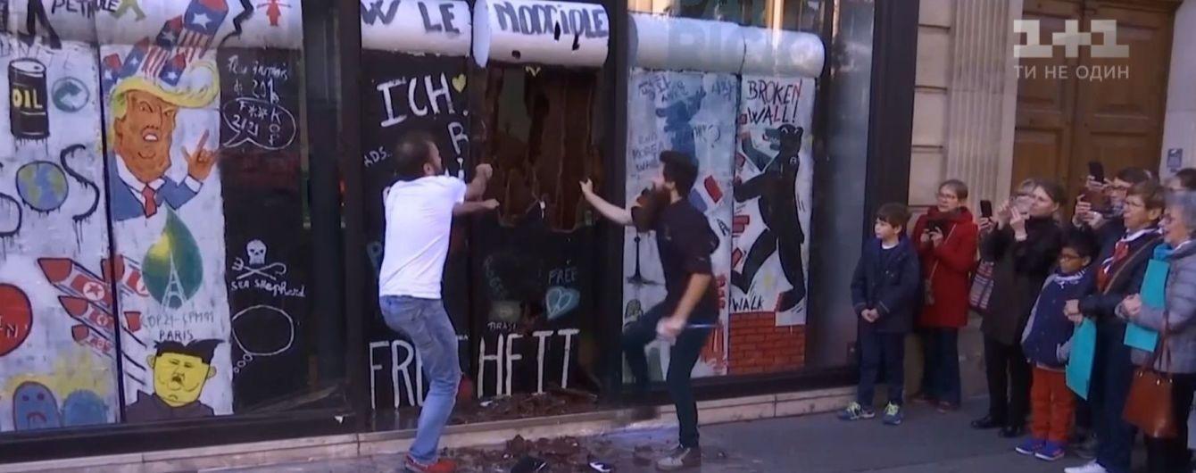 """У Франції побудували та розбили шоколадний """"Берлінський мур"""""""