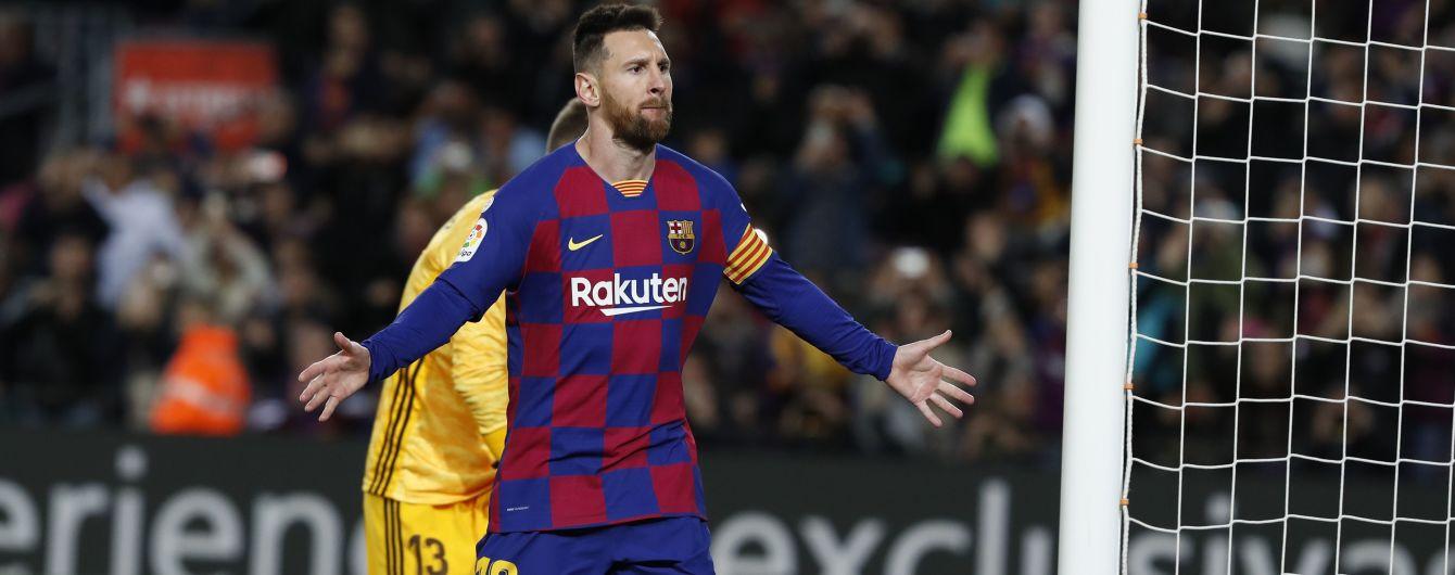 """Хет-трик Мессі дозволив """"Барселоні"""" здобути розгромну перемогу над """"Сельтою"""" в Примері"""