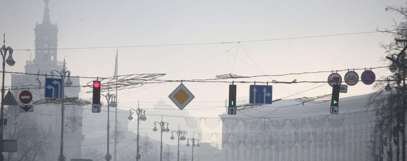 Жовтий рівень небезпеки: Україну накрив густий туман
