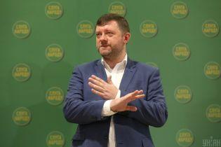 """Корниенко анонсировал смену идеологии """"Слуги народа"""""""