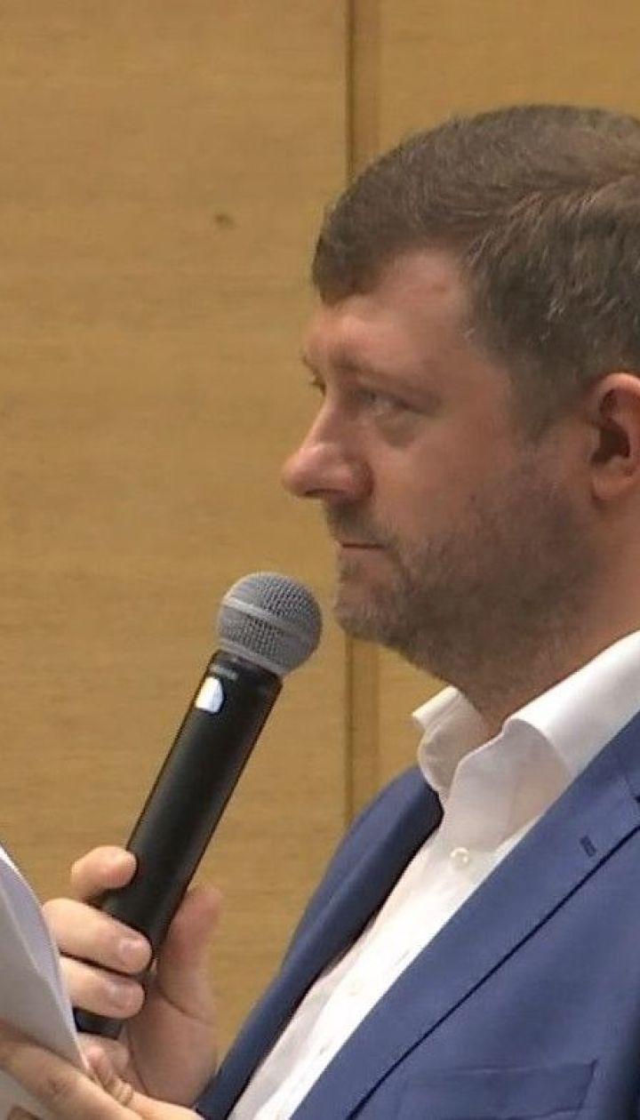 """На съезде партии """"Слуга народа"""" выбрали нового руководителя"""
