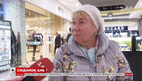 Как украинцы относятся к шопингу и сколько времени тратят на магазины