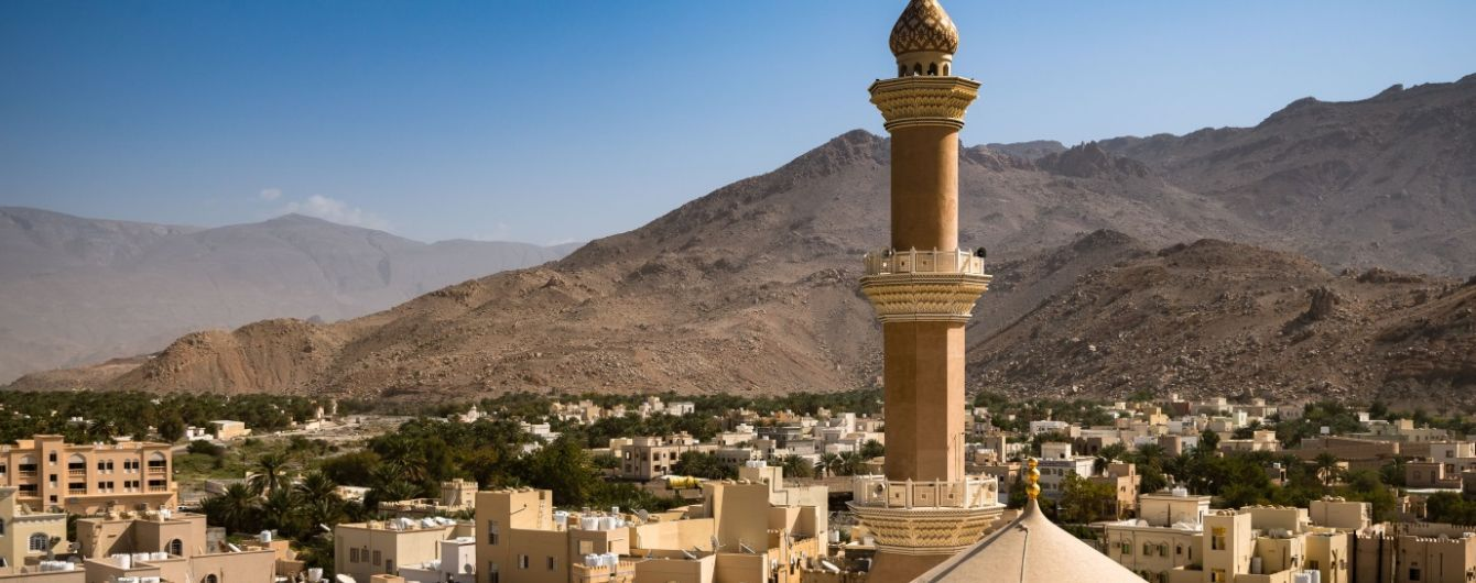 В Омане введена электронная туристическая виза