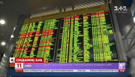 """""""Укрзалізниця"""" запустить 35 додаткових поїздів на зимові свята Україною та до Європи – економічні новини"""