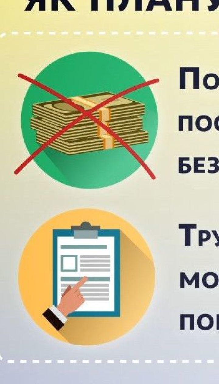 В Верховной Раде зарегистрировали новый законопроект о защите трудовых мигрантов от мошенников