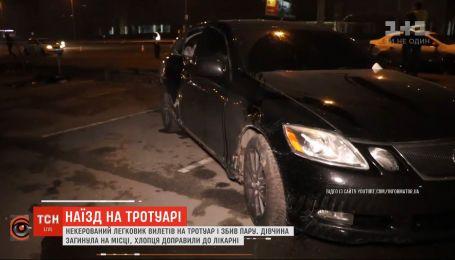 В столичном районе Осокорки легковушка на тротуаре наехала на людей, есть погибшие