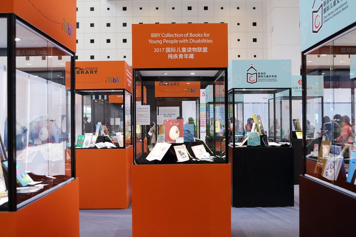 шанхайська міжнародна виставка дитячої книжки