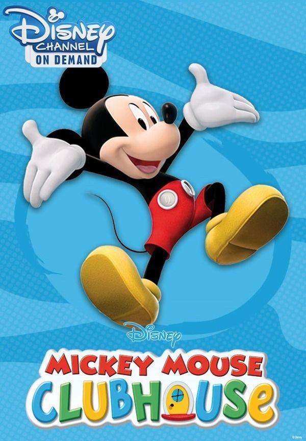 Disney Channel on Demand_реклама