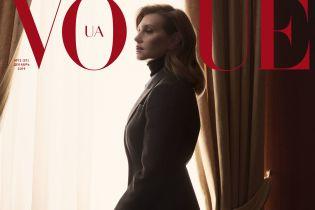 В жакете и юбке Prada: изящная Елена Зеленская украсила обложку популярного глянца