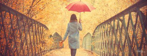 Время остаться дома: гороскоп на 14 ноября