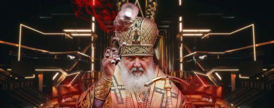 РПЦ погрожує усім, хто визнає ПЦУ