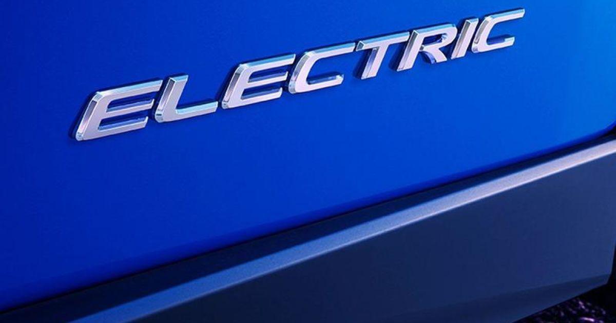 Lexus показал тизер серийного электрокара