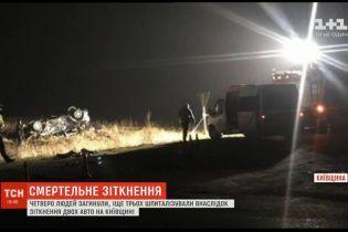 Авто, в котором на Киевщине погибло четверо человек, вероятно, не было приспособлено для перевозки людей