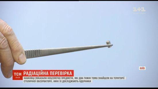 Цезієві капсули, які знайшли у центрі Києва, досліджують ядерники